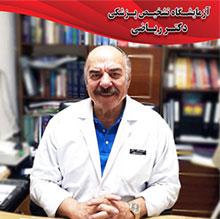 دکتر عبدالقادر ریاضی