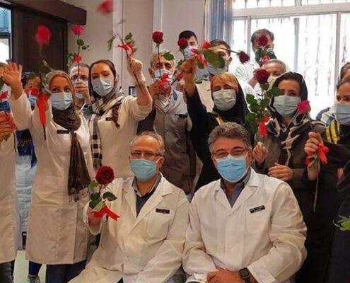 روز علوم آزمایشگاهی